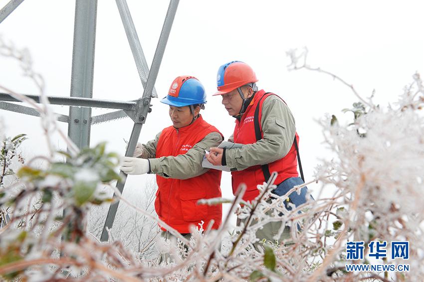 电力供应充足 湖北力保春节期间电网安全稳定运