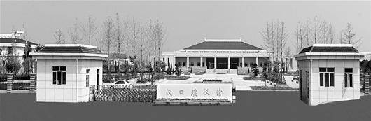新汉口殡仪馆系华中最大 每年可火化2万多具遗体